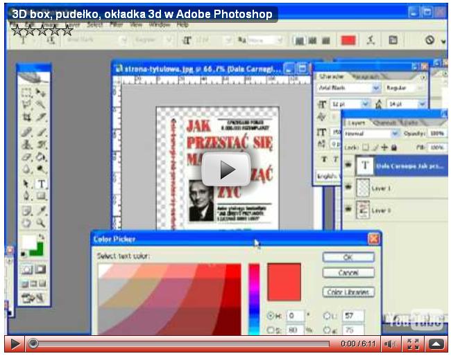 Okładka – pudełko 3D w programie Adobe Photoshop