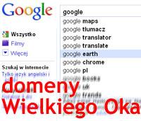 Domeny Google: czy są to same dobre wybory?